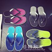 拖鞋男夏季外穿沙灘涼鞋拖鞋