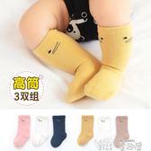 嬰兒襪 嬰兒襪子春秋冬季純棉0-1歲3個月男女童寶寶新生兒松口中筒長筒襪 童趣屋