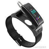 智慧手環多功能手錶藍芽耳機通話OPPO華為vivo蘋果 1995生活雜貨NMS