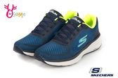 Skechers GO RUN PURE 男款 慢跑鞋 跑步系列 輕量 透氣 運動鞋 Q8270#藍色◆OSOME奧森鞋業