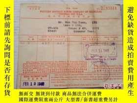 二手書博民逛書店《滬西電力股份有限公司罕見FED.1948 用戶賬單》SLDY1