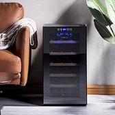 卡密爾紅酒櫃恒溫酒櫃電子迷你家用小型茶葉雪茄櫃冷藏櫃儲存冰吧 夢幻小鎮ATT