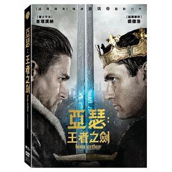 亞瑟 王者之劍 DVD KING ARTHUR LEGEND OF THE SWORD (購潮8)