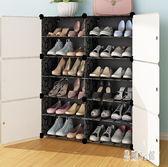 鞋架塑料組裝樹脂多層經濟型省空間小家用簡約現代鞋柜zzy6437『易購3c館』