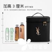 時尚化妝包韓國大容量便攜簡約多功能收納盒大號手提化妝箱小方包