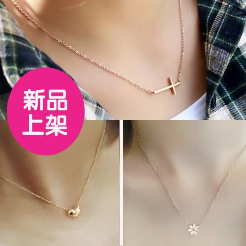韓版多款精緻簡約玫瑰金項鍊 鎖骨鍊 短項鍊