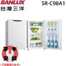 【SANLUX三洋】98L 1級節能單門冰箱 SR-C98A1 含基本安裝 免運費