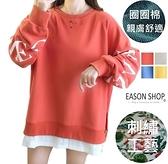 EASON SHOP(GW7590)實拍假兩件撞色立體字母印花側邊開衩長版OVERSIZE寬鬆長袖素色棉T恤裙女大碼內搭