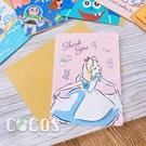 正版授權 迪士尼卡片 愛麗絲夢遊仙境 愛麗絲 生日卡 萬用卡片 卡片 附信封 COCOS DA030