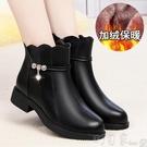 平底靴媽媽棉鞋冬季靴子女短靴真皮加絨保暖中中老女鞋平底黑色皮鞋 盯目家