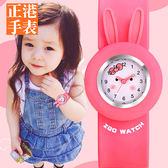兒童手錶 可愛拍拍手錶女3歲4女孩電子2幼兒寶寶5公主女童小童玩具卡通 都市韓衣