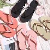 夾腳拖鞋 人字拖涼拖鞋平底夾腳防滑平跟海邊男女情侶沙灘鞋