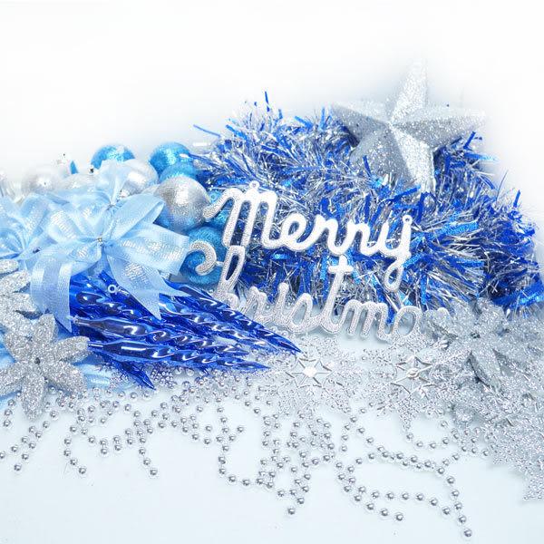 聖誕裝飾配件包組合~藍銀色系 (4~5呎樹適用)(不含聖誕樹)(不含燈)