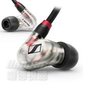 【送收納盒】Sennheiser IE 400 PRO 透明 入耳式監聽耳機