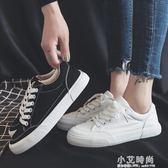 帆布鞋 2019夏季新款韓版百搭透氣小白鞋女帆布潮鞋學生白鞋布鞋板鞋夏款【小艾新品】