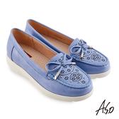 A.S.O 機能休閒 3D超動能直套式蝴蝶結休閒鞋 淺藍