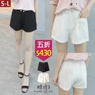 【五折價$430】糖罐子造型雙釦車線口袋純色短褲→預購(S-L)【KK7313】