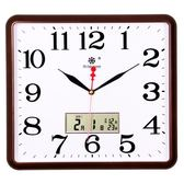 星方形電子掛鐘客廳靜音鐘錶家庭創意時尚藝術萬年日歷石英鐘   IGO