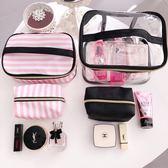 簡約化妝包化妝包便攜式收納包洗漱包