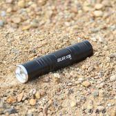 強光可充電式變焦袖珍戶外手電筒
