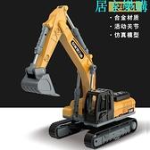 玩具模型車 鋼力威合金慣性工程車挖掘機勾機推土機鏟車仿真模型男孩兒童玩具【八折搶購】