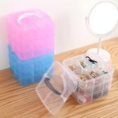 家用首飾透明塑料收納盒多層飾品盒