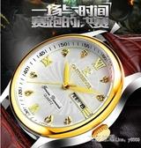 超薄防水商務真皮帶石英女錶男士腕錶情侶學生男女士男錶手錶 新年禮物
