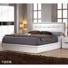 【森可家居】波爾卡5尺雙人床 8CM625-2 (床頭片+三抽床底) 不含床墊 抽屜床底 白色 北歐風