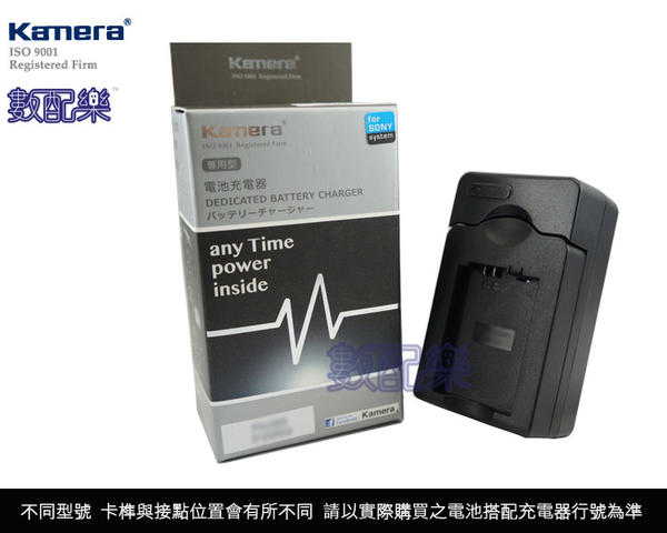 【數配樂】KAMERA Canon NB6L NB-6L 快速充電器 85is 95is D10 IXUS 105 120 200 210 250 300 S95 SD