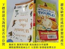 二手書博民逛書店My罕見Treasure Hunt Trouble:我尋寶的麻煩Y200392