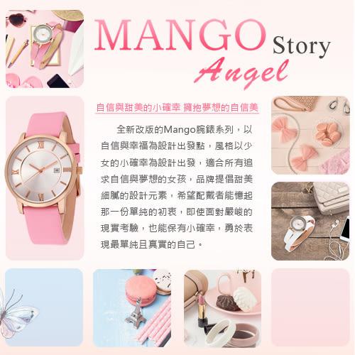 MANGO 星球系耀眼經典時尚腕錶-杏/24mm