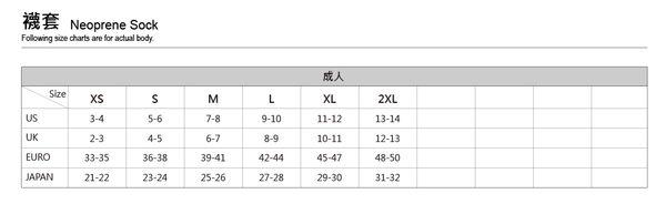 5mm Neoprene潛水襪   SK-10-5mmN/SRP  【AROPEC】