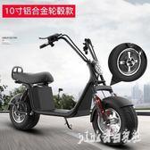新款普哈雷電瓶車成人電動車大寬胎滑板車踏板車電動摩托車可拆卸 js9599『Pink領袖衣社』