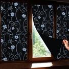衛生間窗戶玻璃全遮光貼紙不透光擋防走光遮陽防窺視防曬臥室窗花 星河光年DF