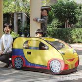 兒童帳篷便攜式寶寶汽車帳篷兒童游戲屋 nm5097【VIKI菈菈】