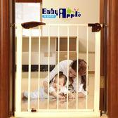 圍欄 嬰兒童安全門欄寶寶樓梯口免打孔防護欄圍欄寵物貓狗柵欄桿隔離門【好康89折限時優惠】