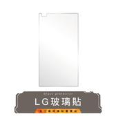 (金士曼) LG 9H 鋼化 玻璃貼 保護貼 保護膜 G6 V20 V10 K10