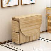 簡易多功能圓形折疊餐桌椅組合餐桌小戶型家用可移動簡約4人飯桌 JD【美物居家館】