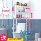 浴室置物架壁掛落地馬桶廁所洗手間免打孔洗...