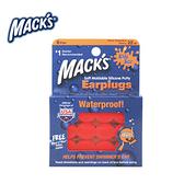 美國 Macks 兒童矽膠耳塞 防噪音 飛行 游泳 適用 20645