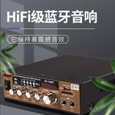 220V大功率家用功放機音響KTV車載擴音mp3藍芽多功能HIFI功放設備