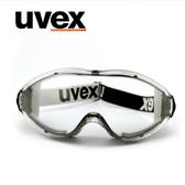 德國UVEX防風眼鏡 自行車摩托車騎行防塵男防護眼鏡 打磨勞保