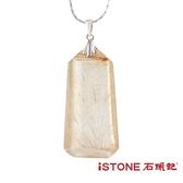 天然髮晶項鍊-夢境(唯一商品) 石頭記