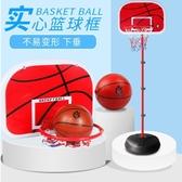 籃球架-兒童實心框籃球架可升降落地式投籃框 室內家用寶寶投籃玩具 【快速出貨】