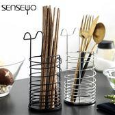 掛式瀝水筷筒筷籠架創意廚房收納盒餐具瀝水架 JA2594『美鞋公社』