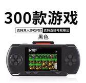 掌上遊戲機 小霸王psp游戲機掌機高清大屏S9000A可充電FC掌上游戲機兒童GBA【快速出貨八折鉅惠】