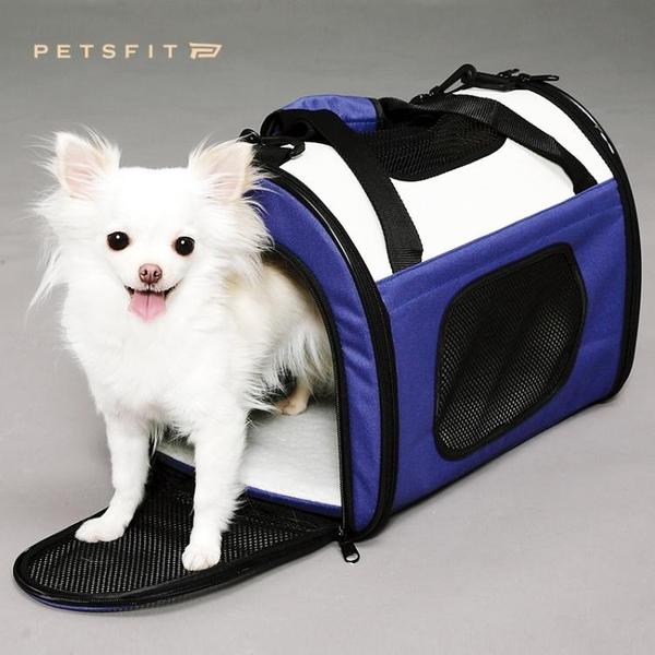 寵物外出包 寵物外出包貓包狗包可折疊狗狗背包泰迪外出便攜狗包貓籠【限時八五折鉅惠】