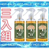 《3罐+3噴頭組合》橘寶 新包裝 植萃蔬果洗淨劑*3罐+噴頭*3 (EMSA/Vitamix 調理機指定專用)