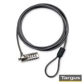 [富廉網] Targus PA410B V2 鋼纜密碼電腦鎖