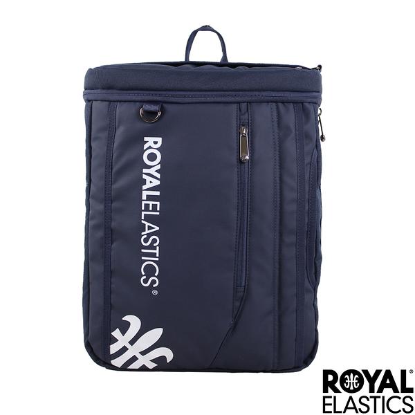 Royal Elastics - Calm沉著冷靜系列 - 後背包 - 藍色